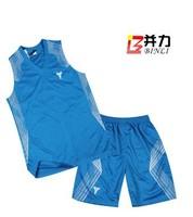 Men's/children's basketball training suit
