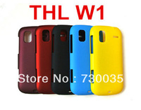 2PCS 10% OFF!! Unique Fashion Wear Resistant Quicksand Hard Back Case For THL W1 Covers Free Shipping