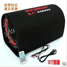 cheap car speakers subwoofer