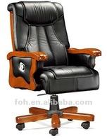 Antique Chair Furniture Executive Chair ( FOHA-51# )