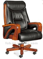 wooden frame office seating ( FOHA-75# )