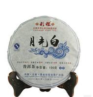 premium yunnan puer tea 100g hot sale raw puerh health care food slimming tea 11