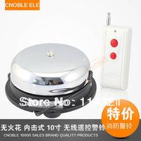 kathyGenuine Wall distance wireless remote control wireless remote bell bells 10 inch diameter 250MM