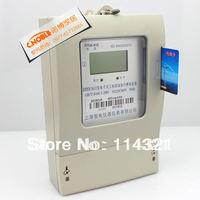 Shanghai Sheng-chi -phase four-wire IC card prepaid meter meter meter meter spreadsheet