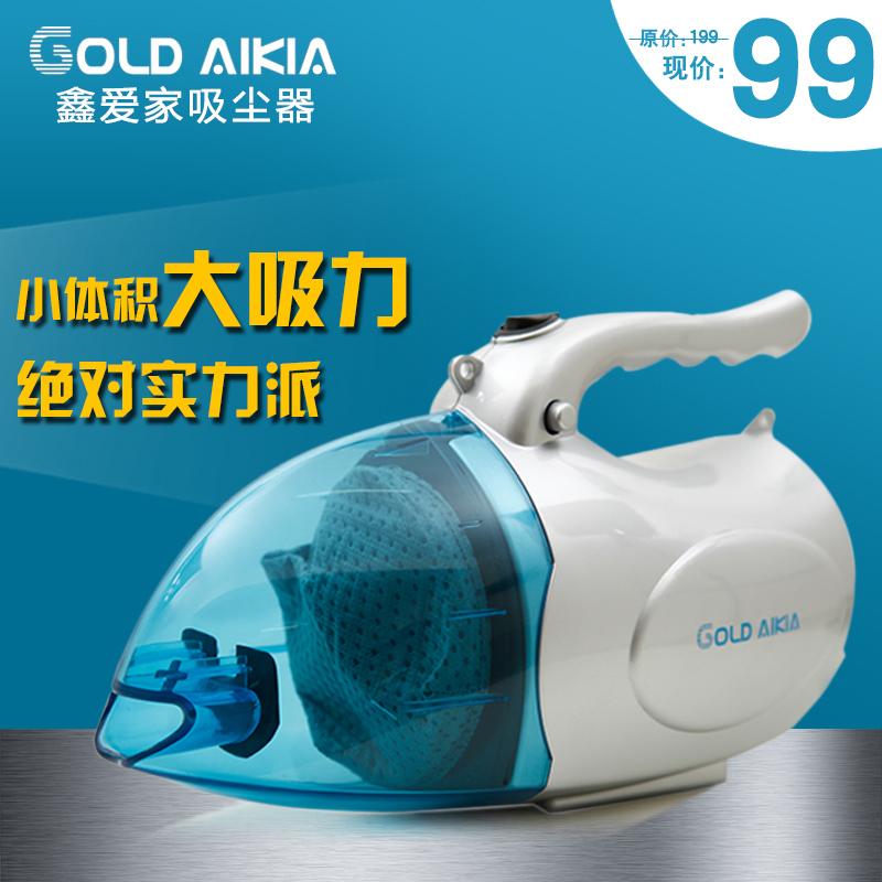Qb80da mini small handheld portable vacuum cleaner household mute(China (Mainland))