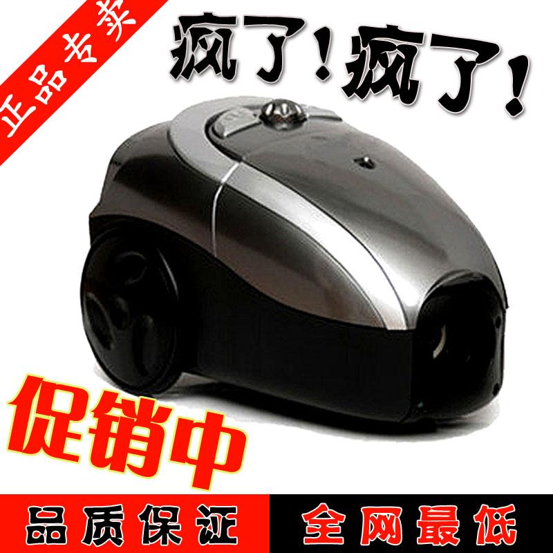 Ocean hot-selling small vacuum cleaner household mini silent vacuum cleaner mites vacuum cleaner(China (Mainland))