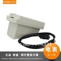 kathyAuthentic Shanghai Huali prepaid meter reader dedicated link prepaid meters vending system