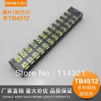 kathyGenuine TB4512 45A 600V 12 -bit fixed -type terminal blocks terminal block connector
