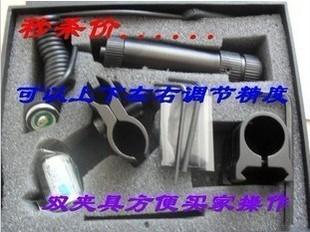 riflescope laser vermelho ajustável sihgt noite infravermelho alcance de visão produtos de caça(China (Mainland))