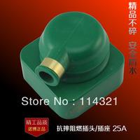 kathyRubber waterproof socket surface mounted rubber phase four-wire plug socket 440v plug sockets support