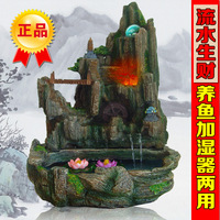 Feng shui wheel lucky decoration rockery water fountain crafts home humidifier fish tank bonsai fish-pond