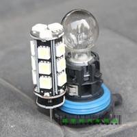 Refires c5 citroen led reverse lights highlight the light bulb after fog lamp the front fog lamp light show wide