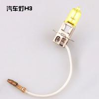 Halogen bulb H3 yellow gold light 12V 35W car modification body parts wholesale bulb