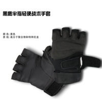 Black hawk gloves semi-finger outdoor gloves slip-resistant quick-drying thickening lightweight tactical gloves ride gloves male