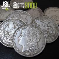 Morgan coin magic props magic coin