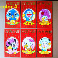 (300 Pcs/Lot) 2014 Chinese New Year Hello Kitty Minnie Despicable Me Paper Red Envelope Packets,Best For Chinese Children