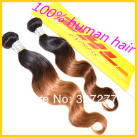 Queen hair products free shipping 5a grade ombre brazilian body wave hair 4 bundles mixed length human ombre hair extensions