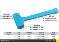 2LB(5.5X10.5X28.5MM) Whole Body Of Industrial SBR Rubber Mallet Hammer Without Rebound, Install Hammer, Dead Blow Rubber Hammer