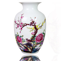 New arrival d050 eggshell vase peony bottle gourd decoration new year gift