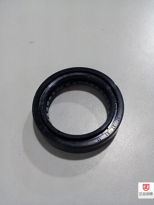 Loncin motorcycle 150 - 15 original former shock absorption oil seal ,Free shipping(China (Mainland))