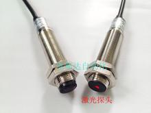 popular laser sensor