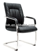 Modern Open Arm Leather Waiting Room Chair, Conference Chair with Padded Arm ( FOH-B39-3# )