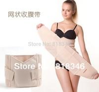 Postpartum women Abdomen drawing belt body shaping slimming belt cummerbund waist cinchers girdle  plastic belt breathable