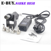 S004 SAIKE 8858 Rework Station 220V/110V Portable Hot Air Gun