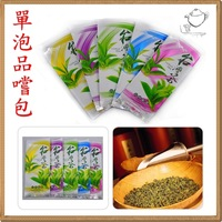 Its tea high mountain tea single package 93
