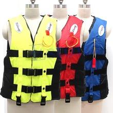 life jacket vest promotion