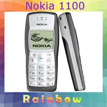 popular original phone