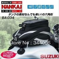Free shipping NANKAI Multifunctional magnetic oil tank bag 13 liters with water-proof cover handbag Crossbody Bag
