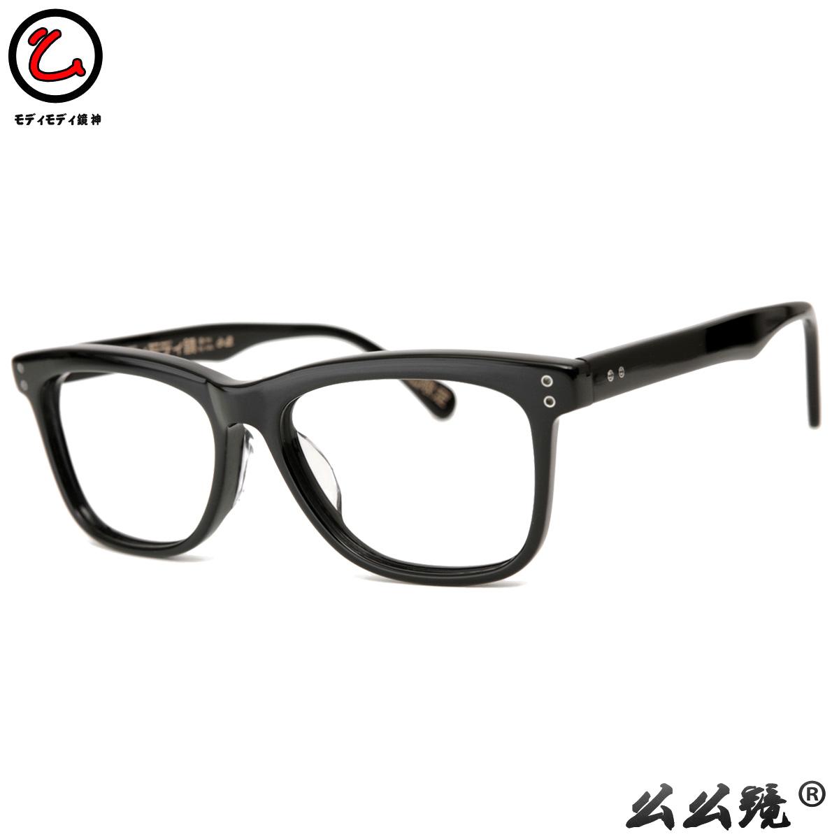 Eyeglasses frames in style - Eyeglass Frame Styles Dj90 Eyeglass Frame Styles