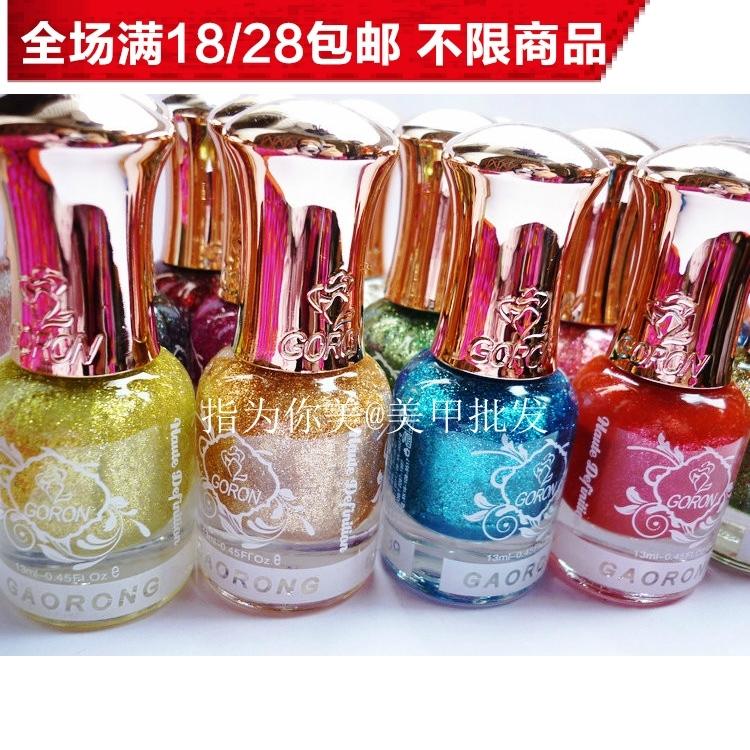 2015 Sale Top Fashion Wine Transparent Varnish Esmalte Para Unha Esmaltes De Unhas Sparkling Metal Polish Glitter Nail 24 13ml(China (Mainland))