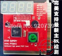 Pt091c motherboard diagnostic card 4 motherboard diagnostic card test card