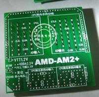 Am2 am2 am2cpu motherboard fixture