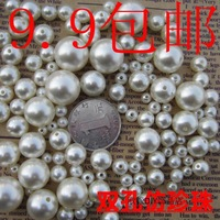 Diy accessories beige double abs simulated-pearl 3-20mm diy handmade beaded material bag