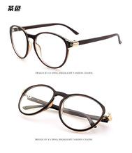 clear fashion eyeglasses price