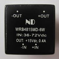dc dc converters wide input voltage 48V step down to 15V 6W Single output dc-dc transformer