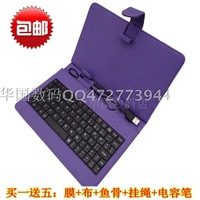7  for HUAWEI   s7-301u  for huawei   mediapad tablet keyboard w holsteins protective case