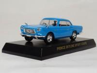 Kyosho 4 prince skyline coupe sport car model
