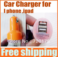 Free shipping 5pcs/lot Universal Dual USB Port 5V Car Charger Short Circuit Protection, Iphone4 4S For iphone 5 Ipad galaxy note