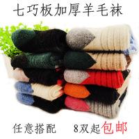 Tangoing children socks wool socks thickening autumn and winter male female child baby socks student socks 8 double
