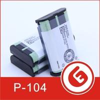 Wholesale 200pcs HHR-P104 NI-CD 3.6V 900mAh for Cordless Phone Battery With Battery Back Up