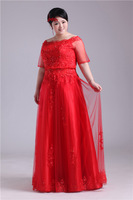 2013 mm aesthetic lace red wedding dress princess plus size