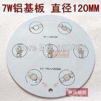 Wholesale 40 pcs/lot 120mm 7W LED aluminum base plate high power aluminum pcb board / LED parts