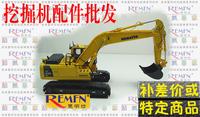 Mining machine accessories excavator