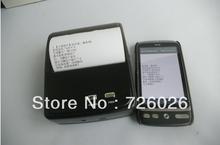 wholesale label printer
