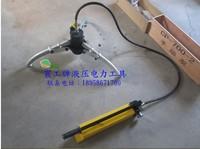 2013 lower price Split unit Hydraulic gear puller,Hydraulic bearing puller need hand pump YL-10
