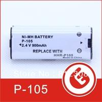 200pcs High Quality Wholesale P105 Cordless phone battery 2.4v NI-CD Home Phone Battery for Panasonic HHRP105A HHR-P105A